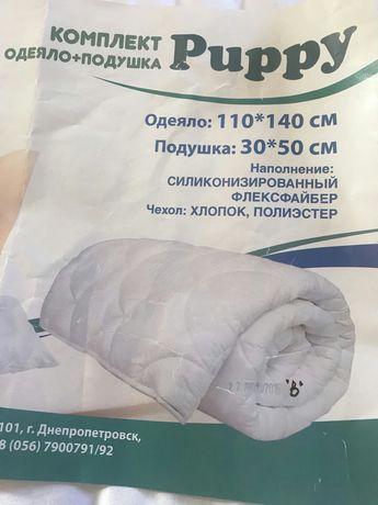 Одеяло и подушка дитяче