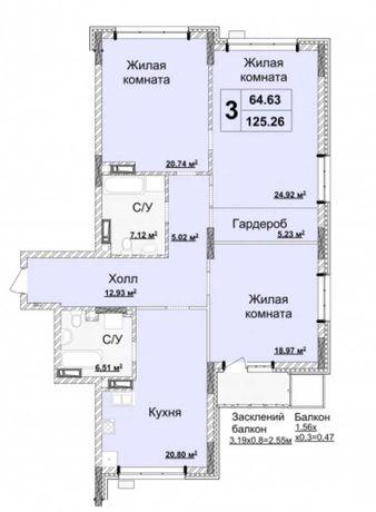 Предлагается 3-ком квартира 125м2 в лучшем ЖК «Новопечерские Липки».