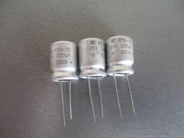 Конденсатор к50-35 25v 220uf