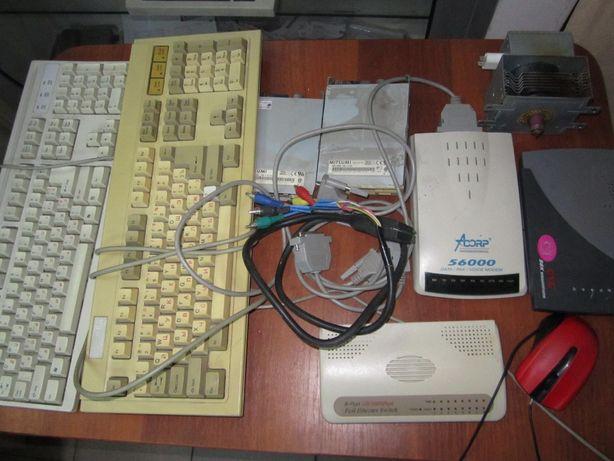 Компьютерные комплектующие. Набор.