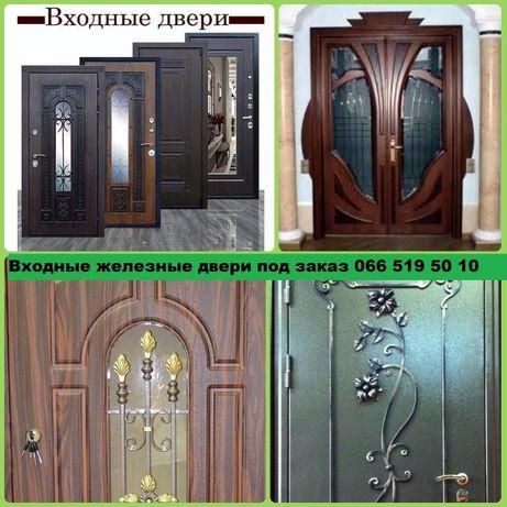 Двери входные, железные,металлические с обналичкой и межкомнатные