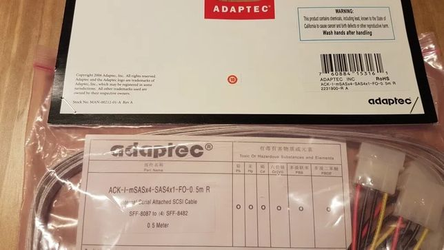 Kabel Adaptec Adaptec ACK-I-mSASx4-SAS4x1-FO 0.5m R