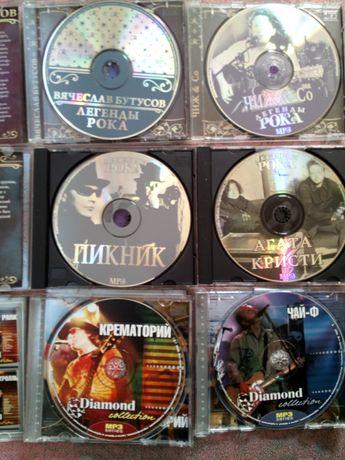 Шесть CD-mp3. Русский рок.(Лицензионных)+бонус 4CD.Лот 4