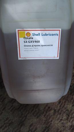 Масло Shell Omala S4 GXV460