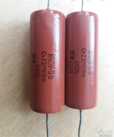 Конденсатор К40У-9 К77-1В