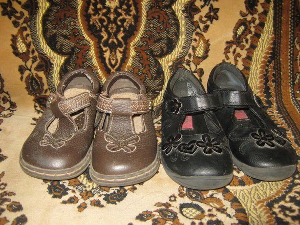 Продам лот фирменной обуви на девочку