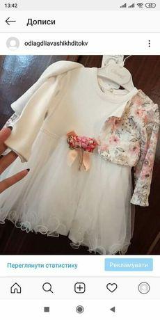 Продам плаття на дівчинку в хорошому стані бу