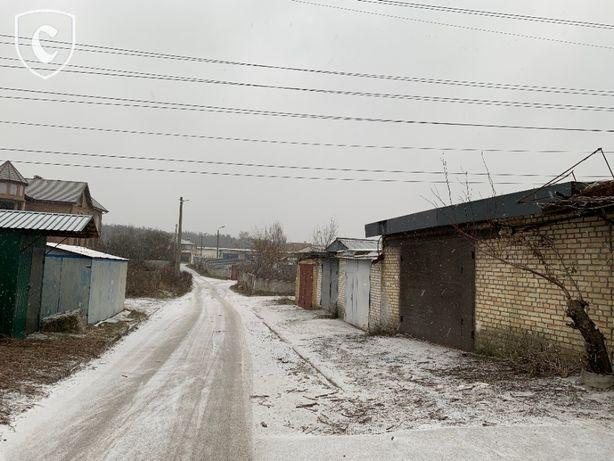 Аренда Гараж в ГК Киевский, Вышгород