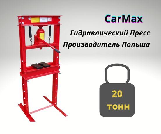 Наложка! Гидравлический пресс 20 тонн Dro Masz Carmax Польша!