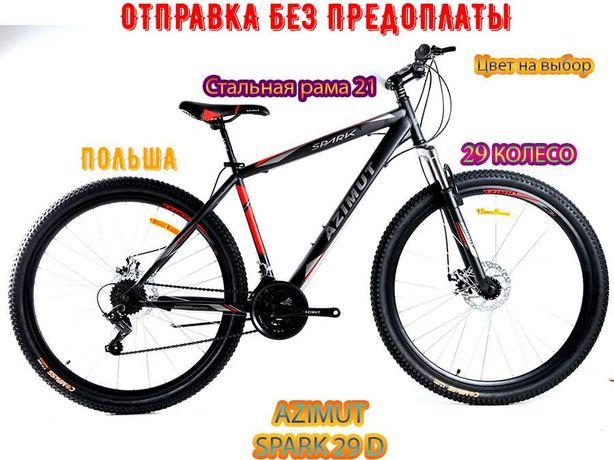 Горный Велосипед Azimut Spark 29 Рама 21 D Черно - Красный