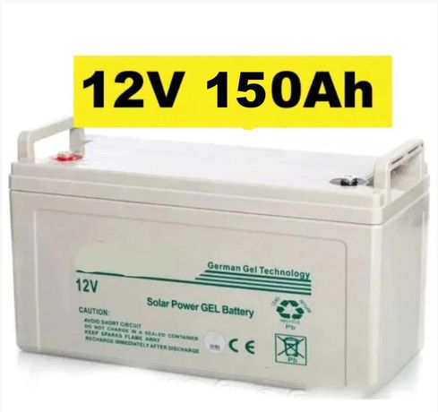 12V 150 АМПЕР Гелевый акумулятор 12V 100 200 Ah для лодки аккумулятор