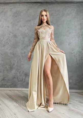 Випускне (вечірнє) плаття максі з розрізом на спідниці 44-46 роз