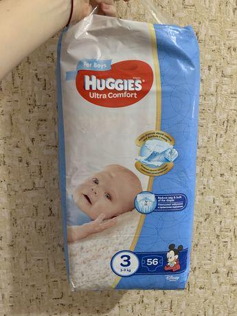Подгузники памперсы Huggies ultra comfort 3 (5-9 кг) для мальчиков