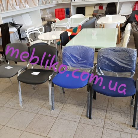 Офисные стулья Izo ( изо), iSO , ІСО, ИСО