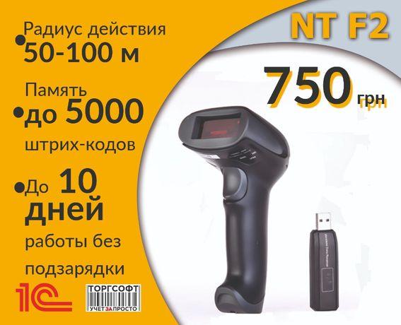 Сканер штрих кодов беспроводной NT F2 Новый! радиус до 100 м