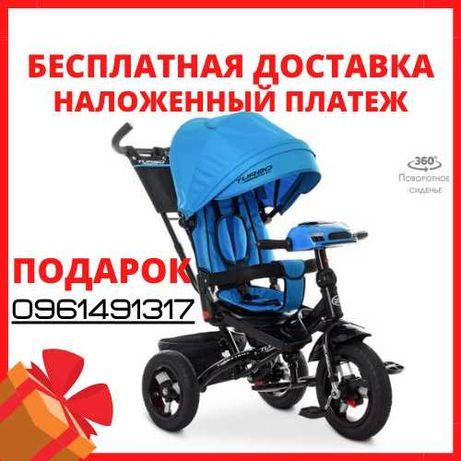 Детский трехколесный велосипед трехколёсный с родительской ручкой