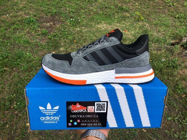 Мужские кроссовки Adidas темно-серые 41-46,Адидас,замшевые