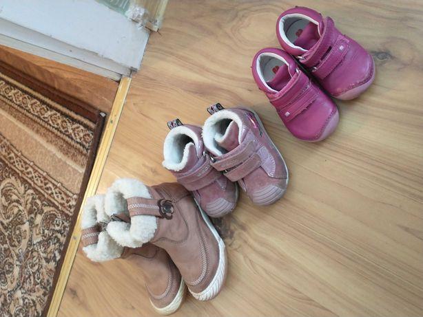 Buty zimowe dla dziewczynki rozm 26 i 21