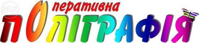 Услуги полиграфии, печать Ахтырская