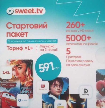 Sweet.tv подписка 90 дней стартовый пакет свит тв sweet tv мегого