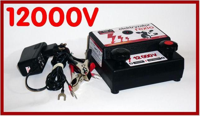 """Nowy mocny elektryzator, pastuch elektryczny REXIO """"darmowa przesyłka"""""""