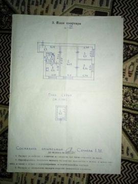 Продам 3х комнатную квартиру в пгт. Мирное.
