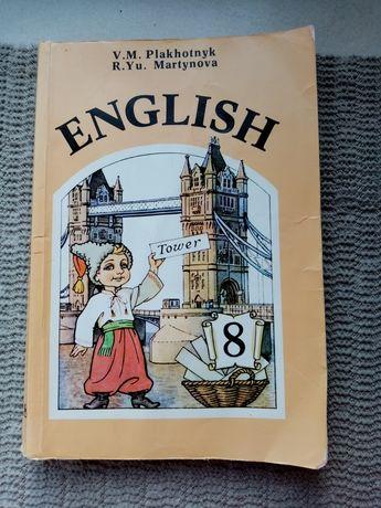 Англійська мова Плахотник