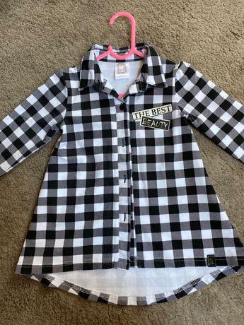 Koszula all for kids 104/110
