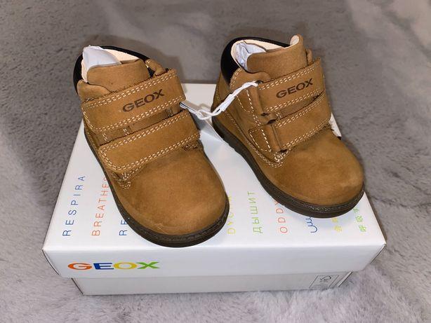 Nowe buty dla chłopca Geox