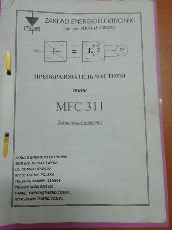 Преобразователь TWERD MFC-311.4KW