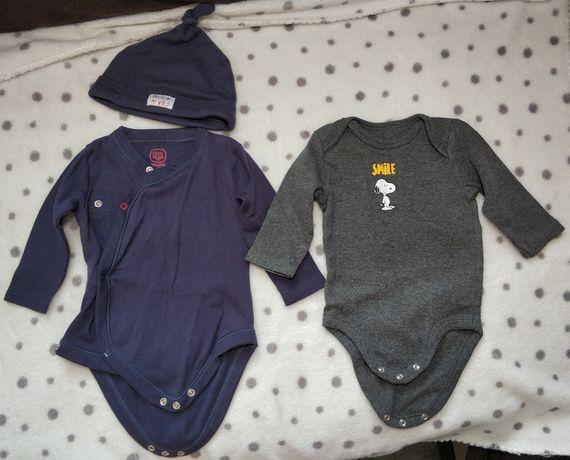 Zestaw body dla niemowląt