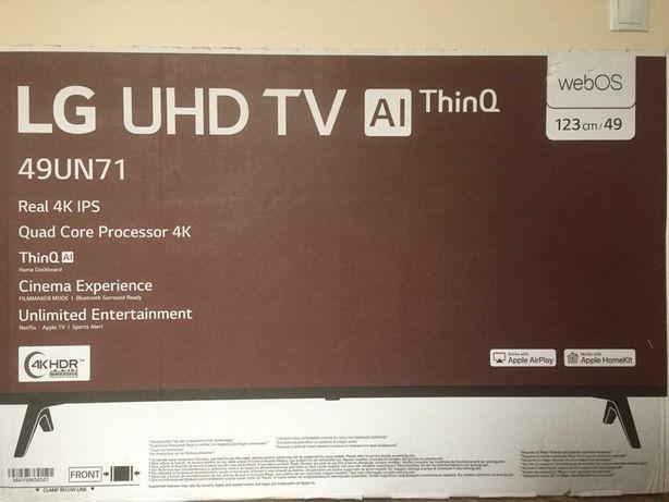 Продаю телевізор