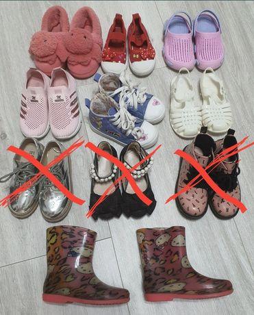 Кроссовки,кеды,туфли и ботинки зара,кроксы, мыльницы, резиновые сапоги