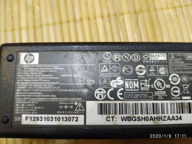 Зарядное устройство для ноутбука hp 620