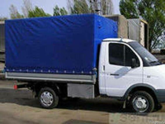 Услуга грузчики грузовое такси полтава