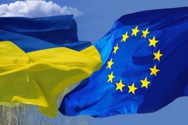 Паспорт гражданина ЕС. Гражданство Румынии. Официальное оформление.
