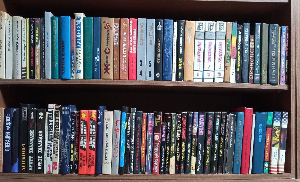 Детективы. Много. Зарубежные писатели. 244 книги. Киев - изображение 1