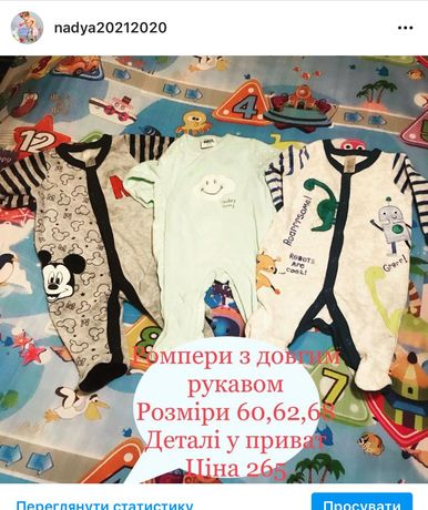 Дитячий одяг для хлопчиків і дівчаток стан ідеальний