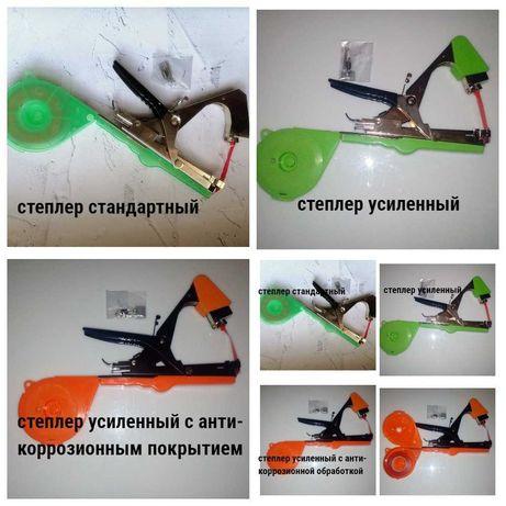садовый степлер  подвязчик тапенер  подвязка винограда. разные модели