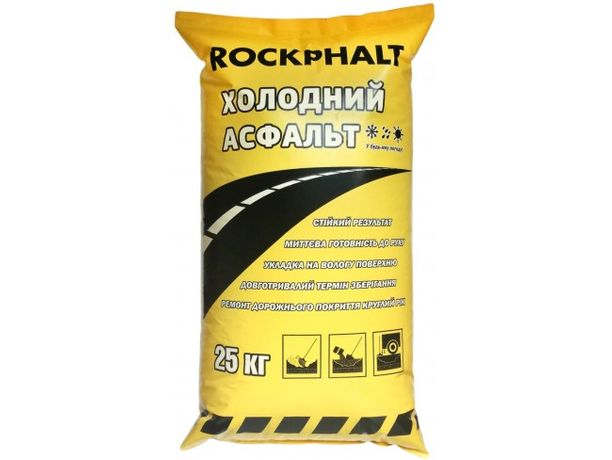 Ремонтная смесь холодный асфальт ROCKPHALT ТМ (Рокфальт ТМ), 25 кг.