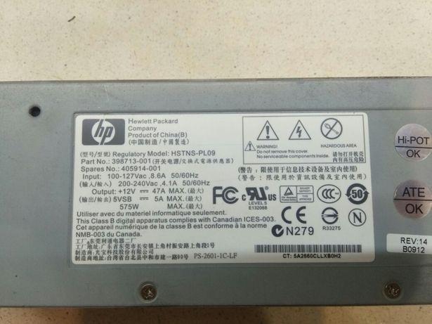 Блок питания HP hstns-pl09 575w 12V 47a