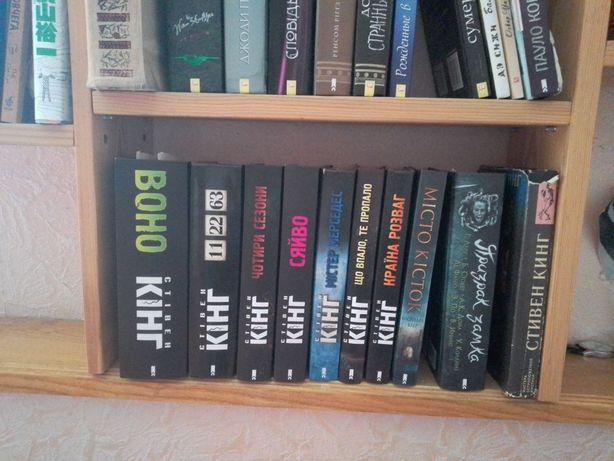 Книги різного жанру і авторів