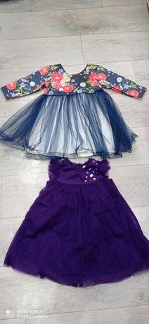 Продам платья, два, можно по одному