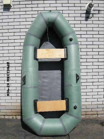 Лодка надувная резиновая 2 мест Лисичанск новая и др модели от 1750 гр