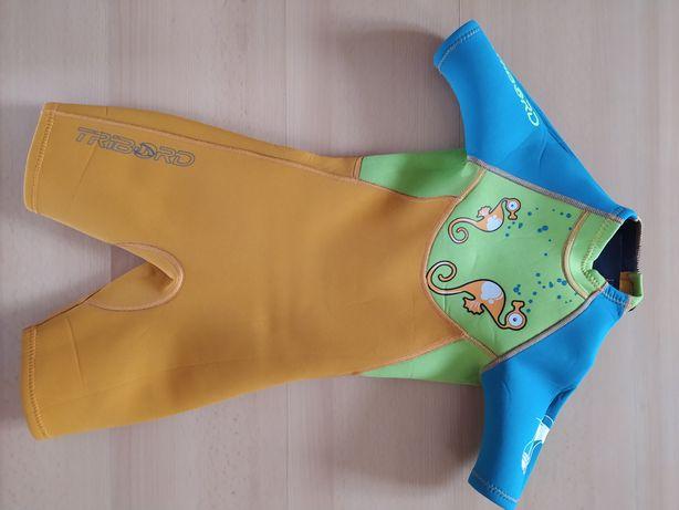 Pianka dla dzieci do pływania