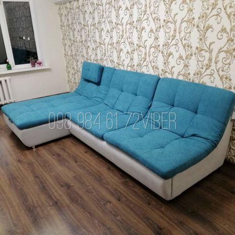 АКЦИЯ до 17.08 - МОДУЛЬНЫЙ диван кровать. УГЛОВОЙ диван кроватья сн