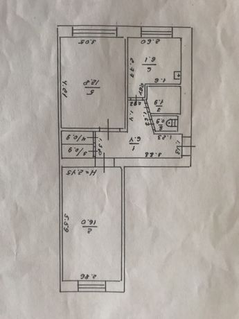 Обмен 2кмн квартиры