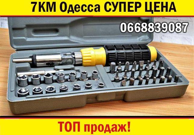 АКЦИЯ! Набор инструментов 41 предметов Wrench Set