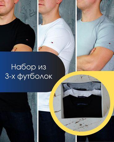 Крутые! Базовые мужские футболки. Цена актуальна. Пишите звоните.