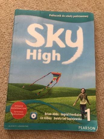 Sky hight 1